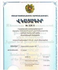 Design Registration Armenia