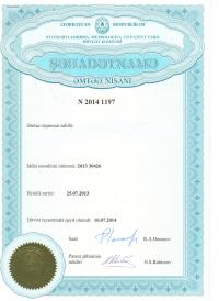 Change of trademark owner Azerbaijan