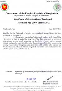 Legal representative for trademark in Bangladesh