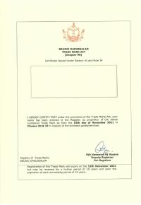 Legal representative for trademark in Brunei