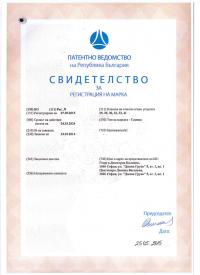 Legal representative for trademark in Bulgaria
