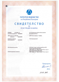 Change of trademark owner Bulgaria