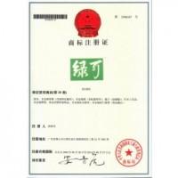 Change of trademark owner China