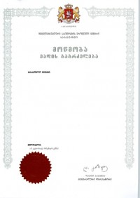 Trademark Registration Georgia