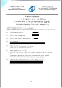 Design Registration Hong-Kong