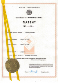 Design Registration Kyrgyzstan