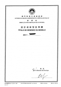 Registration of Design Patent in Macau