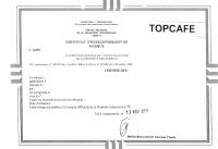 Legal representative for trademark in Madagascar