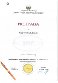 Design Registration Macedonia