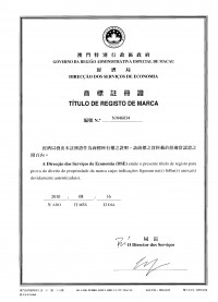 Trademark Registration Macau