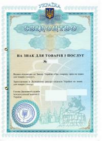 Legal representative for trademark in Ukraine