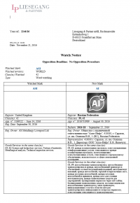 Trademark Monitoring Algeria