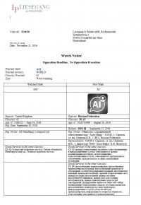 Trademark Monitoring Mongolia