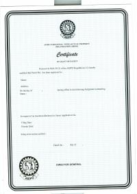 Design Registration Uganda