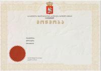 Design Registration Georgia