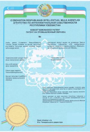 Design Registration Uzbekistan