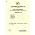 Renewal of Industrial Design in Malaysia