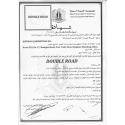 Trademark Registration Syria