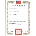 Trademark Registration Taiwan
