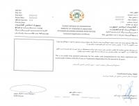 Change of trademark owner Afghanistan