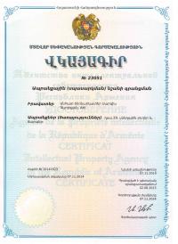 Trademark Renewal Armenia