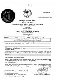 Design Registration Bangladesh