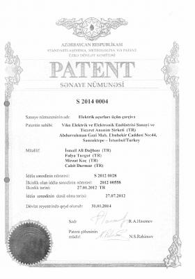 Design Registration Azerbaijan