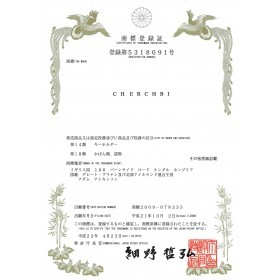 Legal representative for trademark in Japan