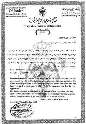 Legal representative for trademark in Jordan