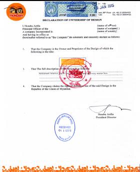 Design Registration Myanmar