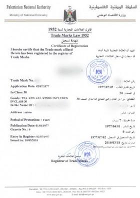 Change of trademark owner Palestine