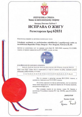Design Registration Serbia