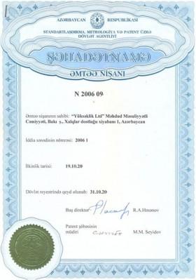 Trademark Registration Azerbaijan
