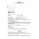 Trademark Monitoring Saint Kitts and Nevis