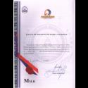 Trademark Registration Cape Verde