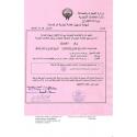 Trademark Registration Kuwait