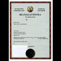 Trademark Registration Tajikistan