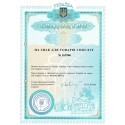 Trademark Registration Ukraine